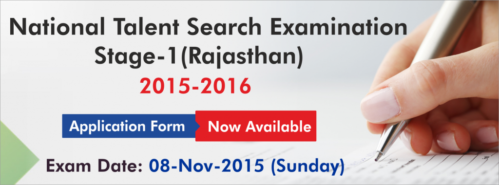 NTSE 2016 Stage 1 (Rajasthan) Application Form