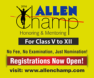 Allen Champ 2016 Registration