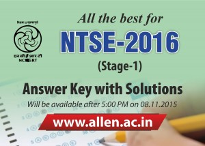 NTSE 2015-16 ANSWER KAY & PAPER SOLUTIONS