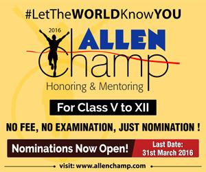 Allen Champ 2016 Registration