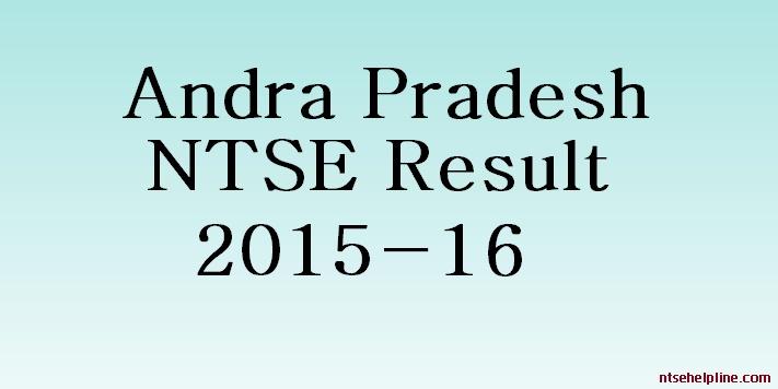 Andra Pradesh NTSE