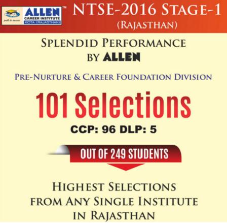 ALLEN Rocks in NTSE Stage-1 Result 2015