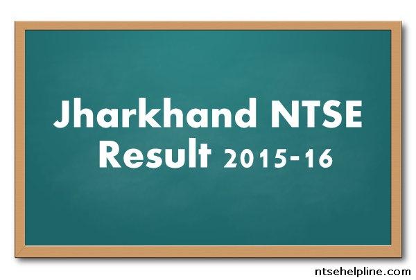 Jharkhand NTSE Result 2016