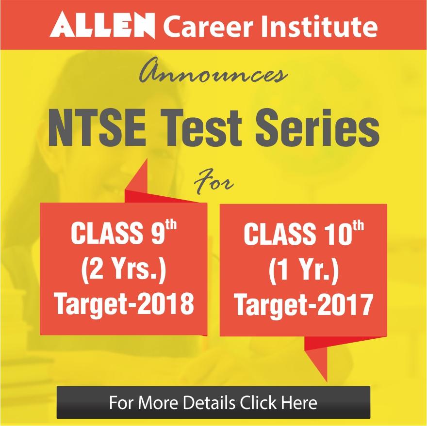 ntse offline test series
