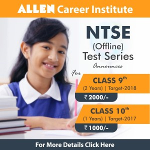 ntse-test-series-blog-post