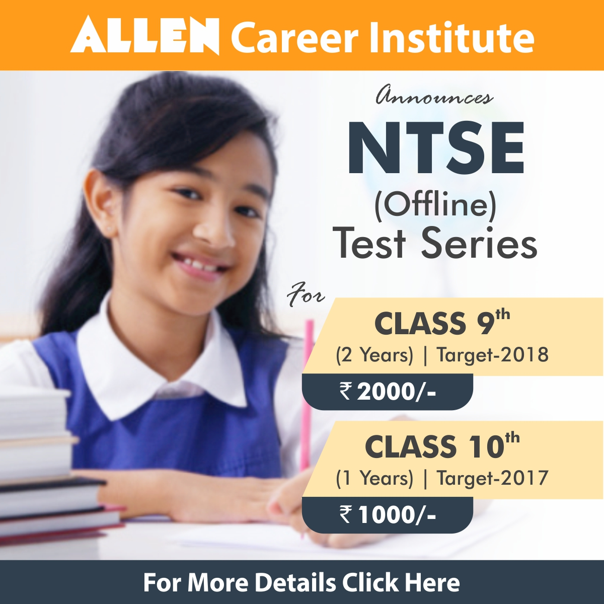 ntse offline test series