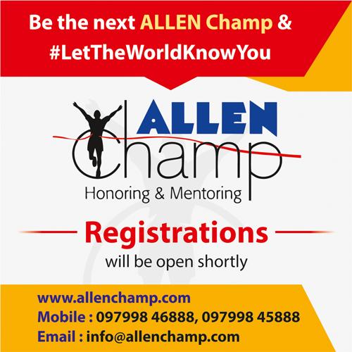 ALLEN Champ 2017