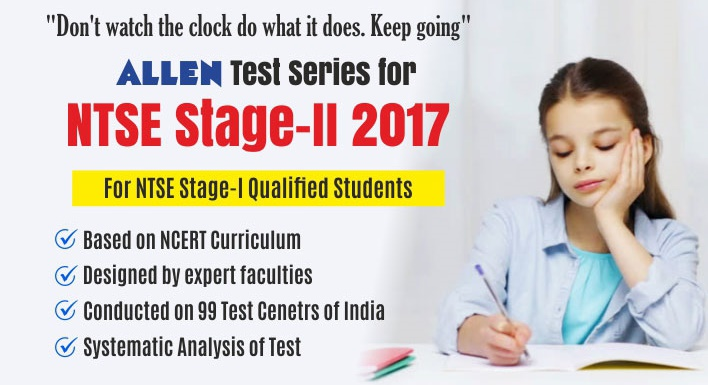 NTSE-Stage-2 2017 Test Series