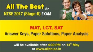 NTSE 2017 Answer Key & Paper Solutions