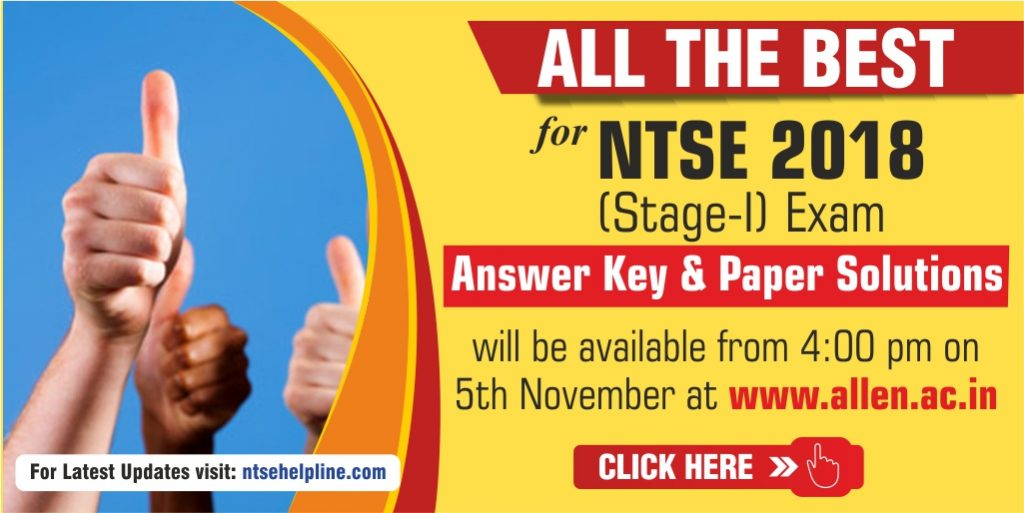 NTSE 2018 Stage-I Answer Key & Paper Solution