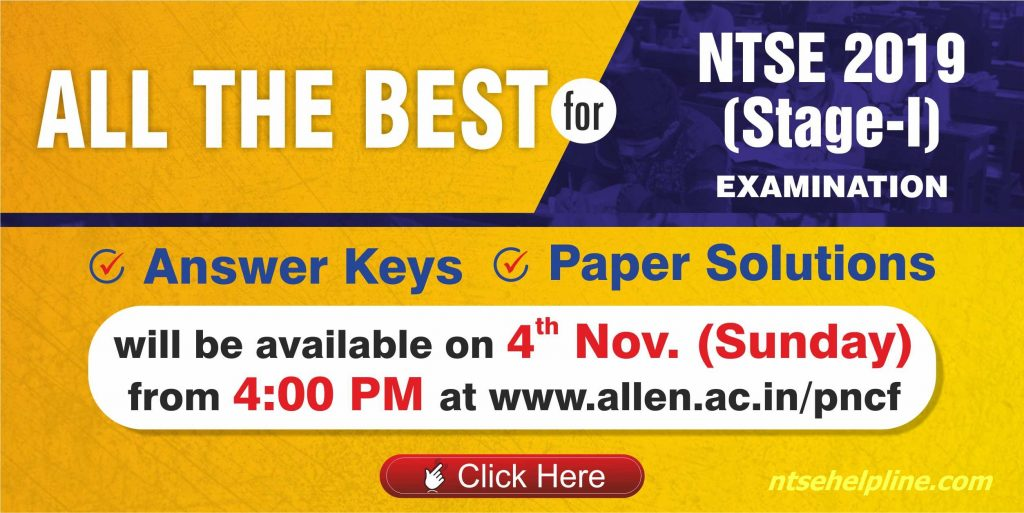 NTSE 2019 Answer Key